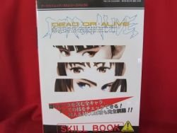 Dead or Alive skill guide book / Playstation,PS1