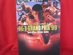 K-1 GRAND PRIX 99 official guide book / Playstation,PS1