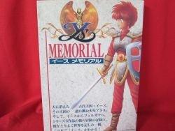 Ys I II III memorial art fan book / Turbo Grafx 16, PC-Engine *