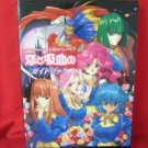 Imadoki no Vampire strategy guide book / Playstation, PS1 *
