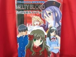 Melty Blood Act cadenza official strategy guide book / Playstation 2, PS2 *