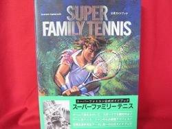 Super Family Tennis official guide book / Super Nintendo, SNES *
