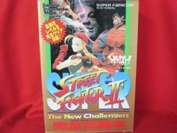 Super Street Fighter II 2 perfect strategy guide book / Super Nintendo, SNES *