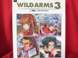 Wild Arms 3rd visual art fan book / Playstation 2, PS2 *