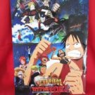"One Piece #7 the movie ""The mechanical warrior of the Karakuri castle"" guide art book 2006"