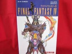 Final Fantasy IV 4