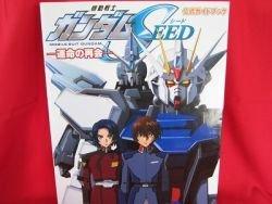 Gundam SEED official illustration guide art book