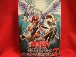 Yu-Gi-Oh trading card game valuable book catalog #7 /RARE, ASIA