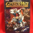 Gundam War Card complete guide book #3 /rare, lot, japan