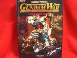 Gundam War Card complete guide book #3 /rare, lot, japan