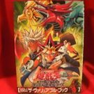 Yu-Gi-Oh trading card game valuable book catalog #4 /RARE, ASIA