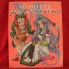 Guardian Angel Getten material collection art book w/card
