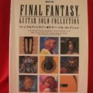Final Fantasy (II,III,IV,V,VI,VII,VIII,IX,X) Guitar Solo Sheet Music Collection Book