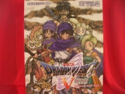 SQUARE-ENIX Dragon Warrior (Quest) V 5 BEST Piano Sheet Music Collection Book / Nintendo DS, SNES
