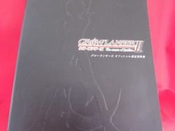 GROW LANSER II -The sense of justice- official set material collection book / Playstation 2, PS2