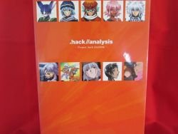 .hack// analysis illustration art book / Playstation 2, PS2