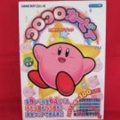 Kirby Tilt 'n' Tumble guide book /Gam Boy COLOR,GBC