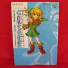 Legend of Zelda Oracle of Ages guide book /GB