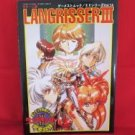 Langrisser III 3 strategy guide book /SEGA Saturn, SS
