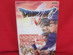 Dragon Quest V 5 official art guide book /Warrior,PS2
