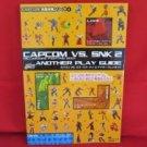 CAPCOM VS SNK 2 character art works guide book /PS2, GC