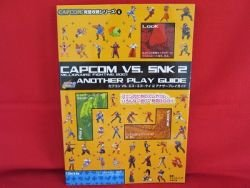 CAPCOM VS SNK 2 character art works guide book /PS2, GC