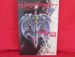 Wizardry Gaiden I strategy guide art book /GAME BOY, GB