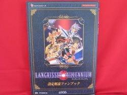 LANGRISSER Millennium art fan book /Dreamcast, DC
