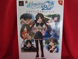 Memories Off 2nd official visual guide art book w/extra /Dream cast, DC *