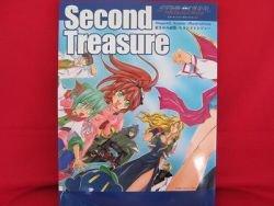 "Star Ocean the second story """"Second Treasure"""" illustration art book / Mayumi Azuma"