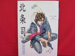 Hojo Tsukasa illustration art book /City Hunter,Angel Heart
