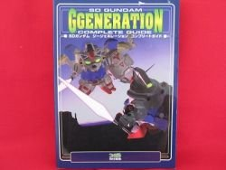 SD Gundam G Generation complete guide book / Playstation, PS1