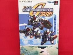 SD Gundam G Generation Zero 0 navigation guide book /Playstation, PS1