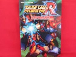 Super Robot Wars R tactical guide book /GAME BOY ADVANCE, GBA
