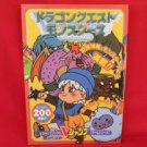 Dragon Quest Monsters strategy guide book /GAME BOY, GB