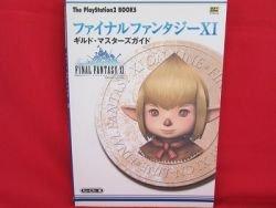 Final Fantasy XI guild masters guide book