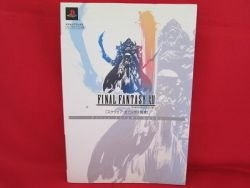 Final Fantasy XII 12 official strategy guide book