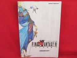 Final Fantasy VI 6 perfect strategy guide book