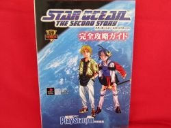 Star Ocean the second story complete strategy guide book