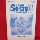 Final Fantasy Legend III 3 illustration art book /GameBoy,SaGa 3