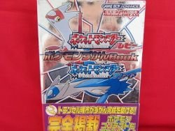 Pokemon Ruby Sapphire monster encyclopedia perfect book / GAME BOY ADVANCE, GBA