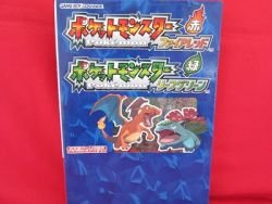 Pokemon FireRed LeafGreen strategy guide book