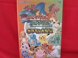 Pokemon FireRed LeafGreen monster encyclopedia book