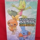 Pokemon Emerald monster encyclopedia and strategy guide book