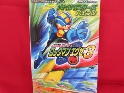 Mega Man Battle Network 3 battle masters bible book /GAME BOY ADVANCE, GBA