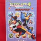 Mega Man Battle Network 4 Red Sun Blue Moon official guide book