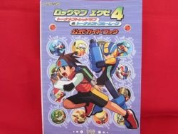 Mega Man Battle Network 4 Red Sun Blue Moon official guide book