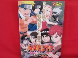 NARUTO Konoha Senki strategy guide book /GAME BOY ADVANCE, GBA