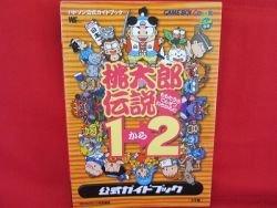 Momotaro Densetsu 1 2 official strategy guide book /GAME BOY, GB