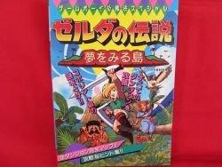 Legend of Zelda Link's Awakening perfect guide book /GAME BOY, GB
